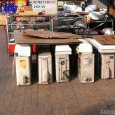 Máy lạnh vỉa hè, mép đường tại TP.HCM