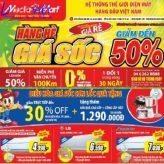 Nguyễn Kim, Coop Mart khuyến mãi từ 15-50% các mặt hàng
